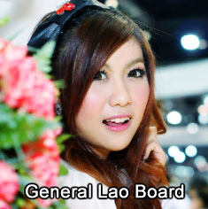 Lao Discussion Board