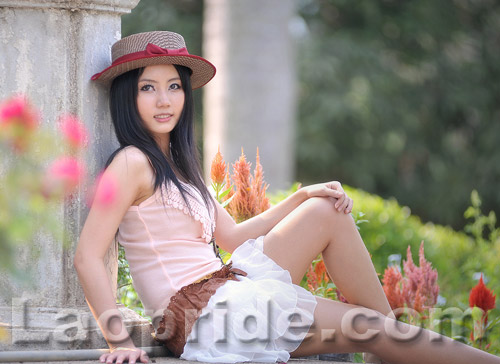 hi-so-lao-girl-1.jpg
