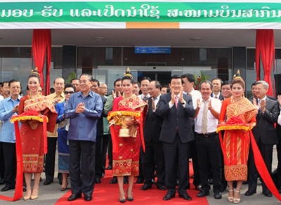 laos-opens-up-new-airport-in-attapeu-province.jpg