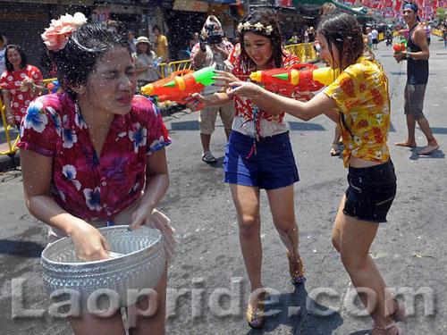 Lao Pride Forum - Happy New Year Everybody