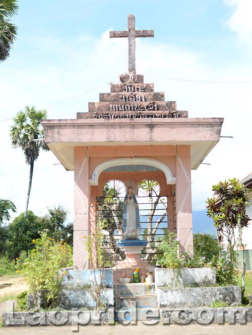 Catholic Church in Laos
