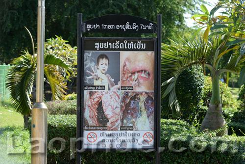 Vientiane Mekong riverside